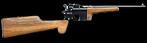 Пистолет-карабин Маузер