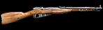 Carbine, M1944