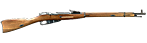 Model 1891/1930 Mosin-Nagant Rifle