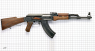 АК-47 Kalashnikov Assault Rifle, M1947 miniature model on scale grid