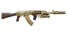 AKM 1959 golden miniature model with a silent & flameless device