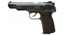 Stechkin APS Pistol, M1951 miniature model decorated with gold ornament