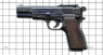 Ramp-Type-Sight Browning Pistol, M1935 decorated miniature model on scale grid