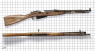 Carbine, M1944 miniature model on scale grid
