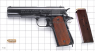Colt М1911 A1 Pistol miniature model on scale grid