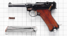 Borchardt-Luger Pistol Parabellum, M1908 miniature model on scale grid