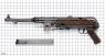 Пистолет-пулемёт МП-38 миниатюрная модель на масштабной сетке