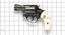 Смит-Вессон модель №10 миниатюрная модель на масштабной сетке